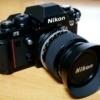 Nikon F3【初めて買った一眼レフ、マニュアルカメラ】