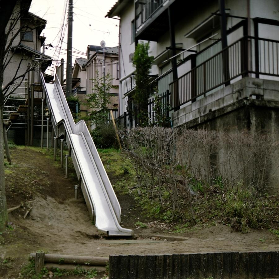 長い滑り台