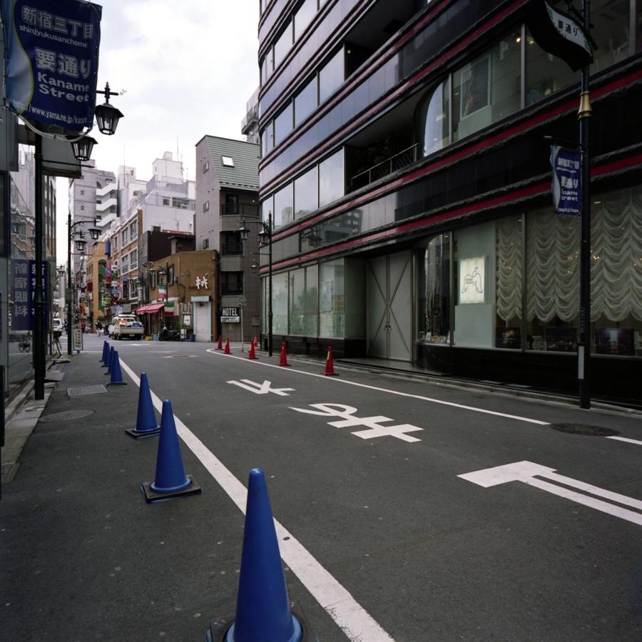 新宿三丁目の青と赤の三角コーン