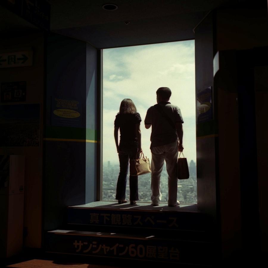 サンシャイン60展望台 真下観覧スペース