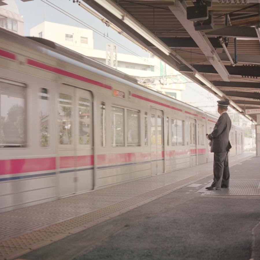京王線つつじヶ丘駅のホーム