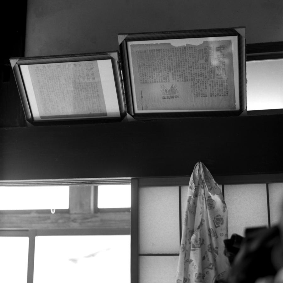 古い下野新聞と中央新聞