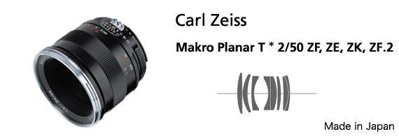 Carl Zeiss Makro-Planar T* 2/50