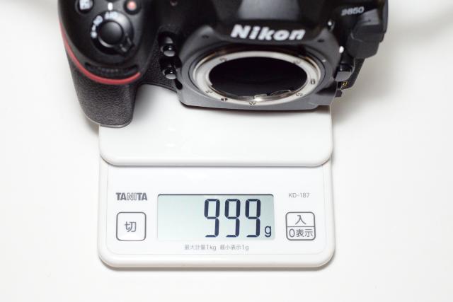 Nikon D850の重さ