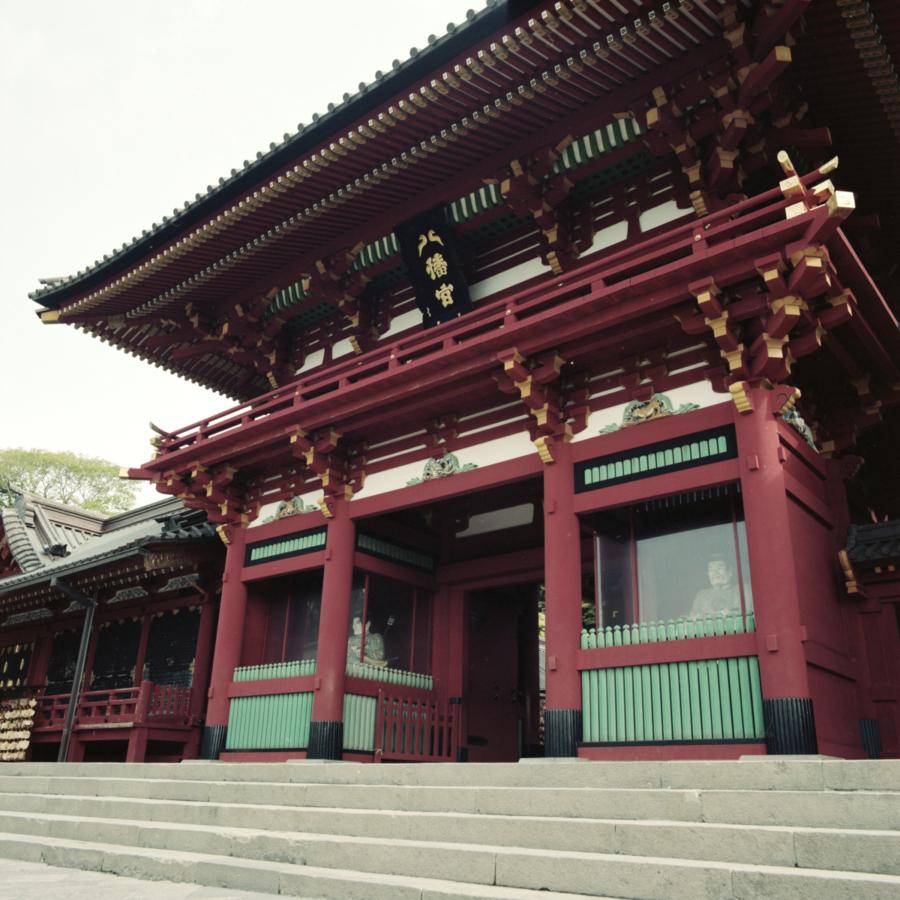 鶴岡八幡宮 拝殿