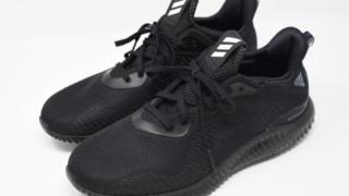 adidas alpha bounce